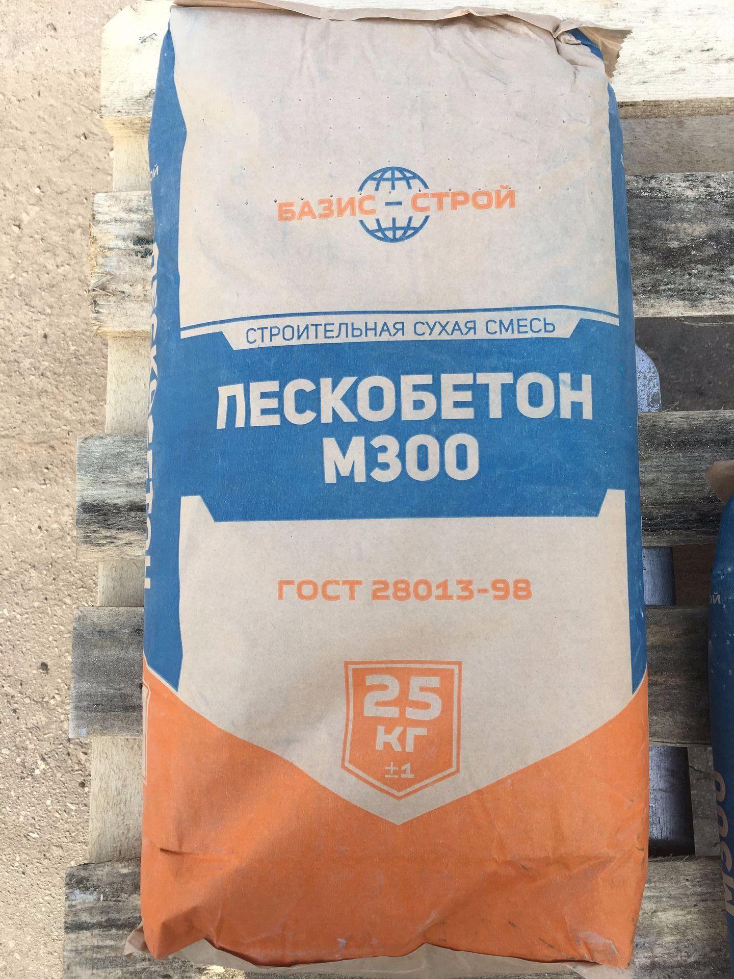 м300 сухая смесь